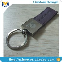 2016 new products custom made genuine leather keychain