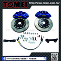 High performance Aluminum Brake Caliper system Brake caliper kit For MRS