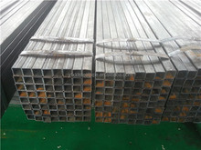 MS square steel pipe manufacturer