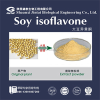 ISO KOSHER FDA Certificated 100% Natural soybean extract nature Phosphatidy Serine 50% free samples
