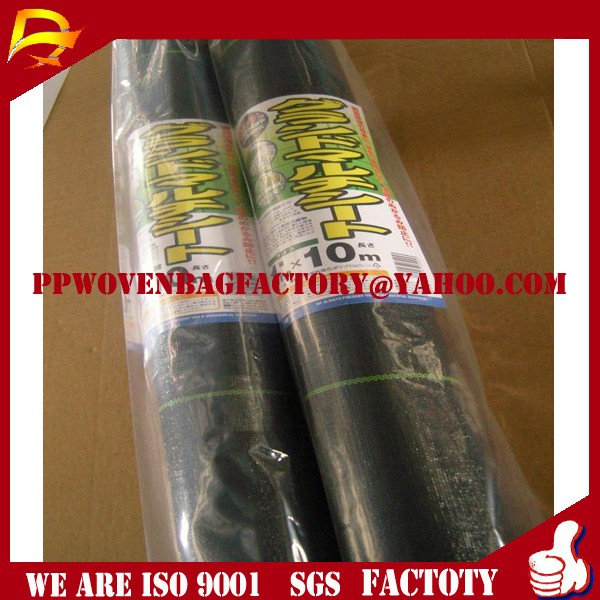 free sample weifang POLYPROPYLENE WOVEN FABRIC USED AS GROUND COVER ,WEEDMAT