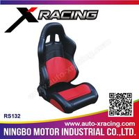 2015 RS132 Plastic race car seat