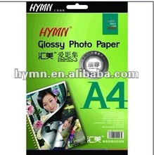 the main manufactory-RC photo paper 20 sheets per pack in china