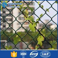 Alibaba China Hot sale chain link fence,used chain link fence post,chain link fence 36 inch