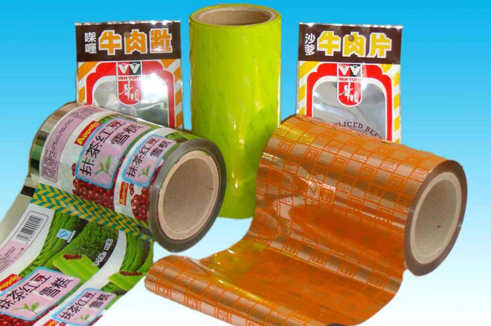 high quality best selling unique printing aluminium foil film roll