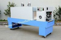 meat BSD5040 automatic shrink wrapping machine shrink film machine