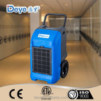 DY-65L hot sale cheap used industrial dehumidifier 2015