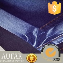 organic cotton denim fabric cotton fabric large rolls washable water proof cotton fabric