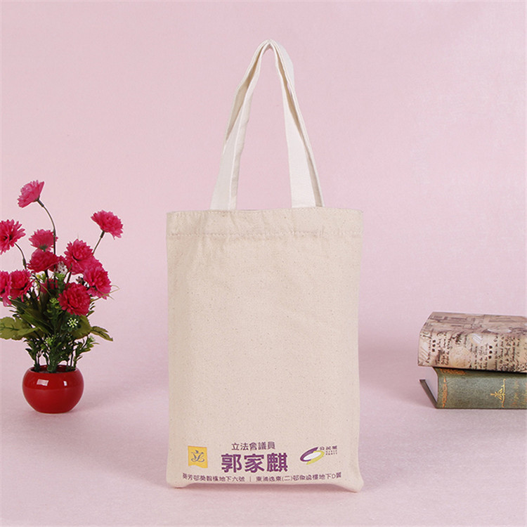 Personalized Promotion Natural Cotton Shopping Tote Bag Making Machine