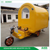 high quality outdoor electric tricycle food cart with CE certificate