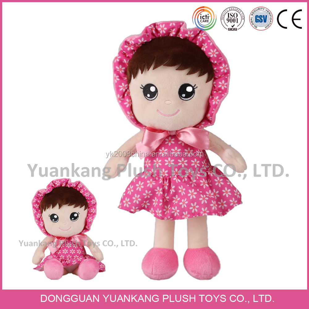 custom child love stuffed plush doll for sale