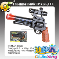 AK-3377B Boy Toys--Kids Pistola de juguete, infrared sound gun toys with light toys for sale