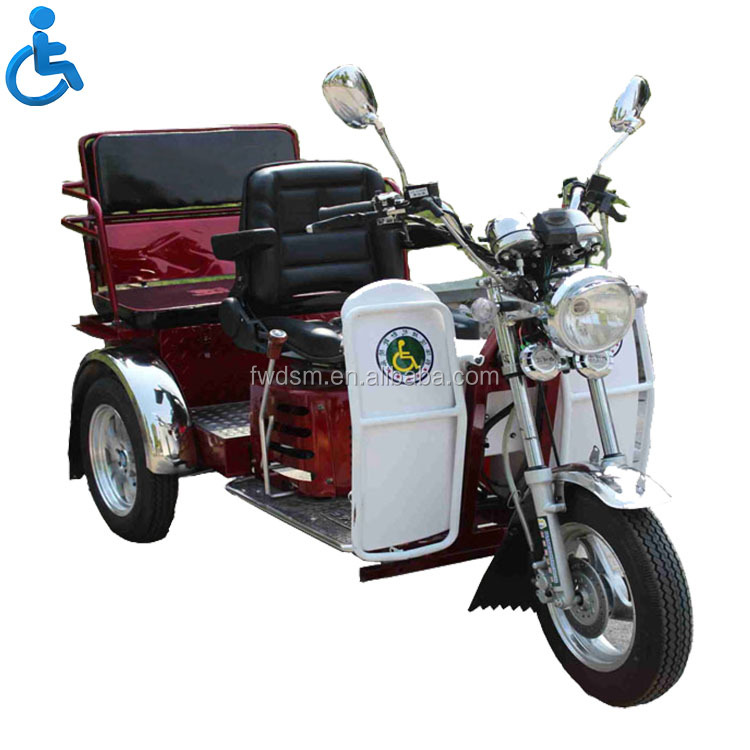 110CC automatic clutch engine handicapped trike motorcycle