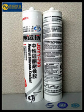 high quality structural silicone sealant spray