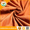 /product-gs/2016-hot-faux-suede-fabric-micro-suede-fabric-suede-fabric-for-sofa-60302811927.html