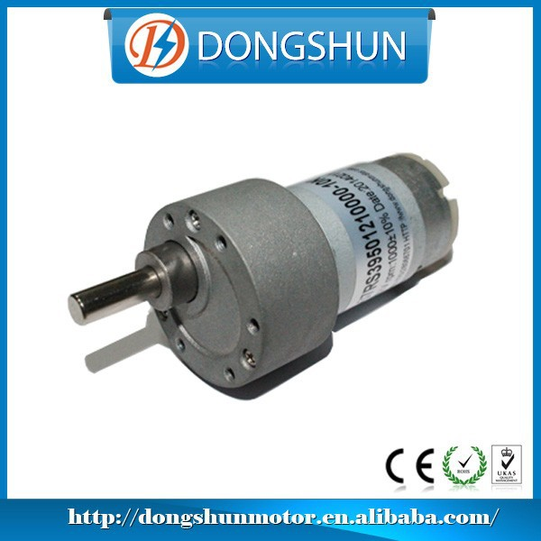 DS-37RS395 37mm reduction gearbox 12v dc motor long shaft