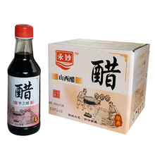 260ml Yong Miao bulk handmade balsamic vinegar