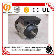 Reverse Rotation Ac Single Phase Electric Gear Motor