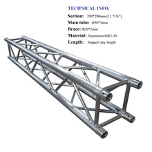 Top quality 290mm event lighting spigot dj truss