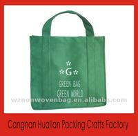 promotional non woven grocery bag (HL-90021)