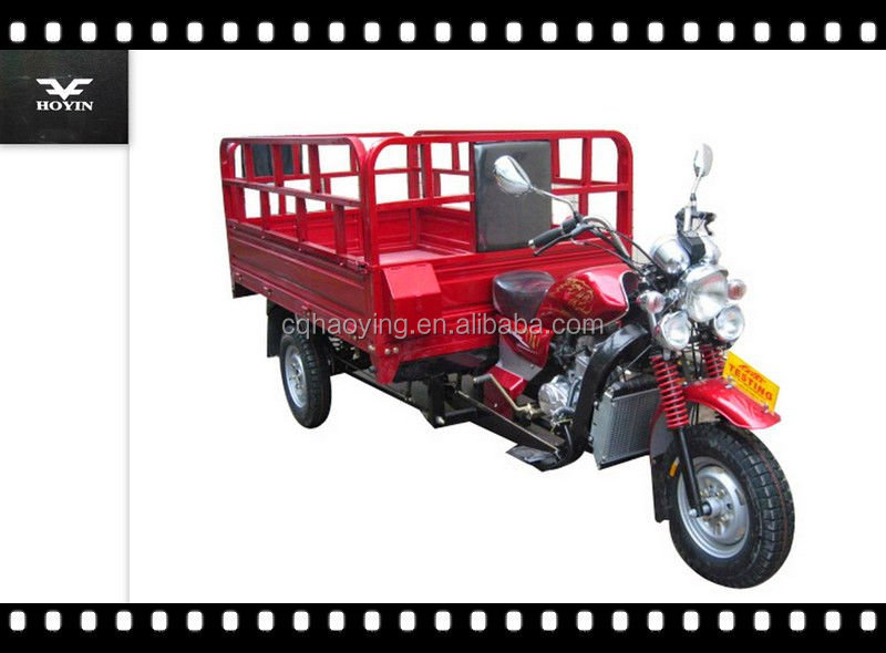 Hot sale cheap china three wheel cargo motorcycle