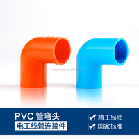 pvc pipe fitting male/female elbow, pvc pipe elbow dimensions