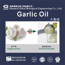 Factory Supply Pure Garlic Extract Garlic Oil