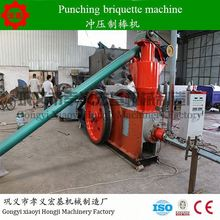 Competitive edge Pellets Machine / Briquettes Machine for Carbon Black from Waste Tyre Pyrolysis Process