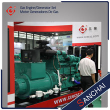 10kw-700kw Natural gas/Biogas/Biomass/LPG Gas Turbine Generator