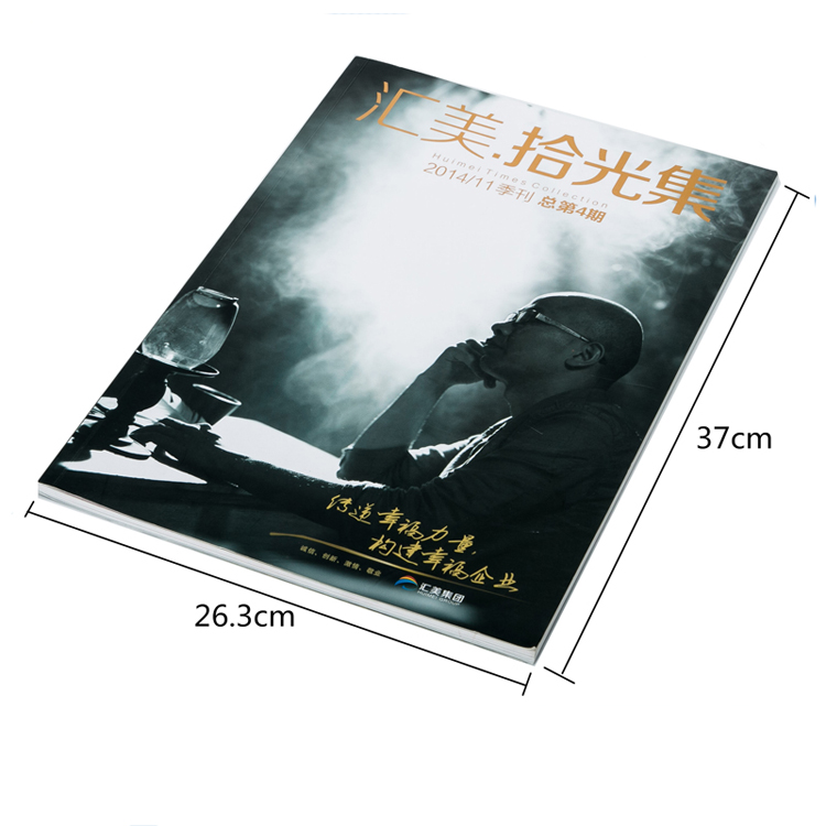 high quality postcard book printing factory hot stamping book printing service