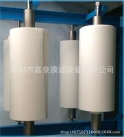 UF Cellulose acetate membrane material (CTA)