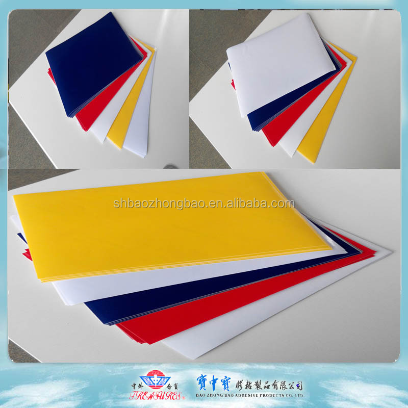 Refreshing image in printable outdoor vinyl