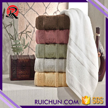 Wholesale Turkish Bamboo Towel Set,Bamboo Bath Towels