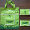 Promotion harrods pvc shopping bag