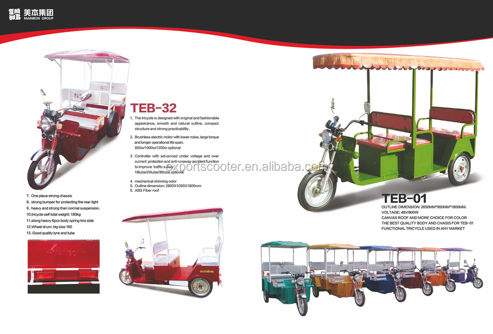 QQ model TEB-02 Power model three wheeler tricycle auto rickshaw 48V