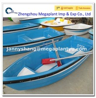 Hot selling small plastic rowing boat for sale
