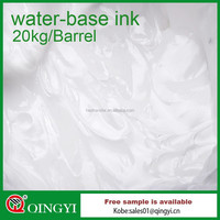 Qingyi screen printing water based ink for T-shirt