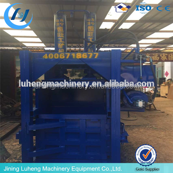 Waste baling!!! 2015 Professional manufacturer aluminum can hydraulic baler/aluminum can press machine