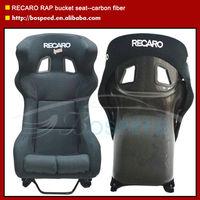 Recaro racing car bucket seat -RAP carbon fiber