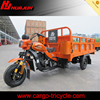 cheap three wheel motorcycle/150cc motor tricycle/auto rickshaw tricycle
