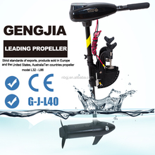 GengJia Electric DC 12V 40lbsBoat Engine for electric boat motor battery for sale