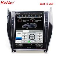 "KiriNavi Vertical Screen Tesla Style android 7.1 12.1"" car radio gps for toyota harrier dvd player"