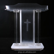 excellent quality plexiglass church lectern church pulpits