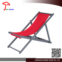Longlasting Foldable Portable Adjustable Folding Deck Chair For Kids