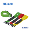 recyclable plastic magic hook loop cable tie strap