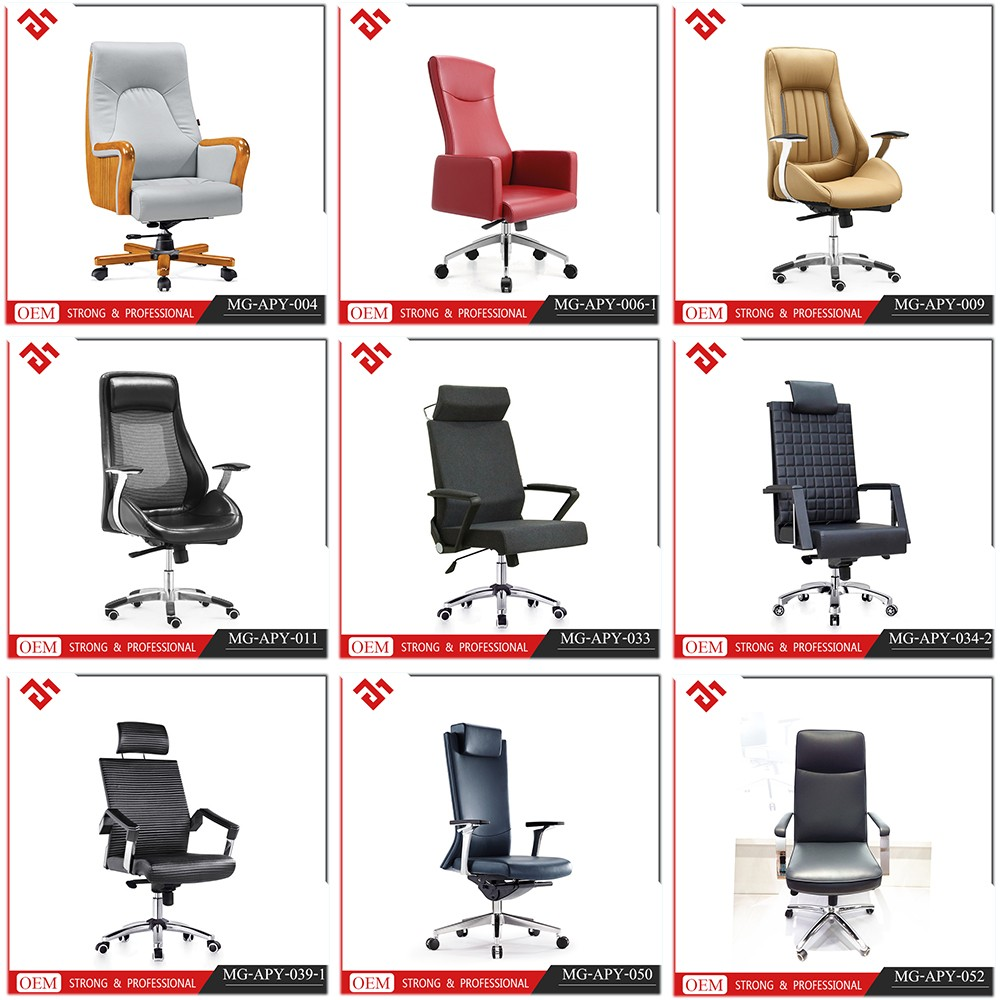 office pu leather arm chair with wheel base