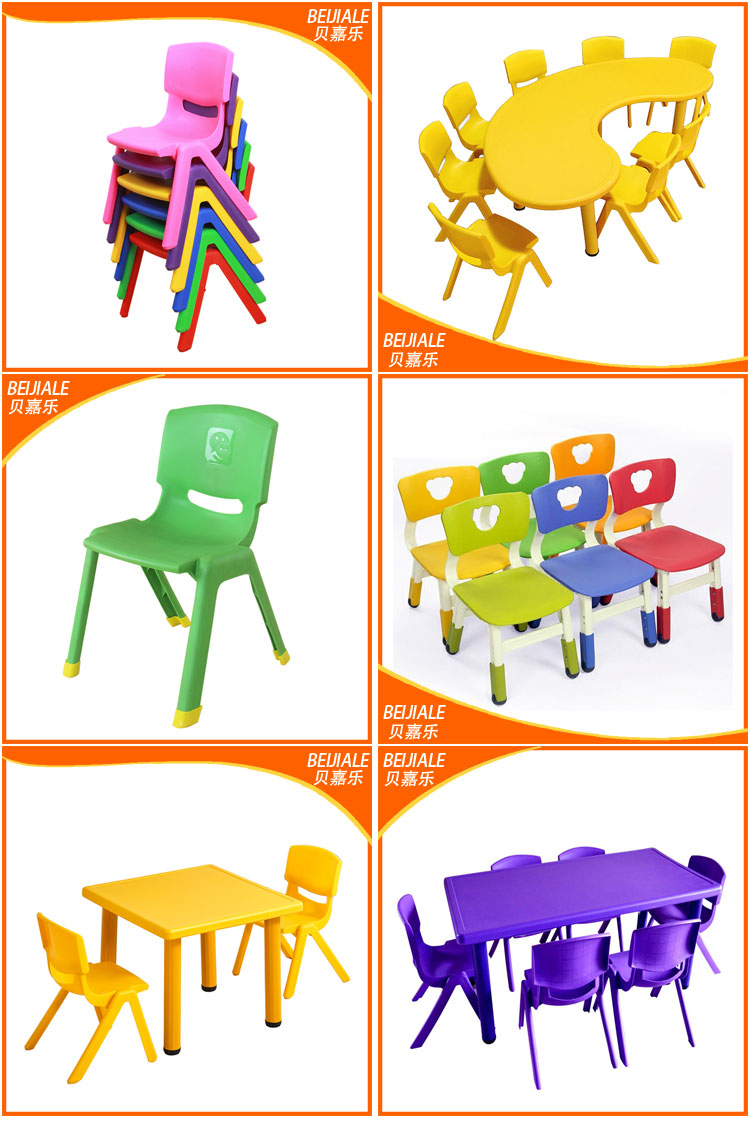 Beautiful color children plastic tabe and chair