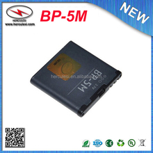 Battery BP-5M BP5M for Nokia 8600 6220 6510 7390 5610