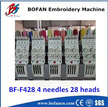 4 needles 28 heads Flat computerized Embroidery Machine price