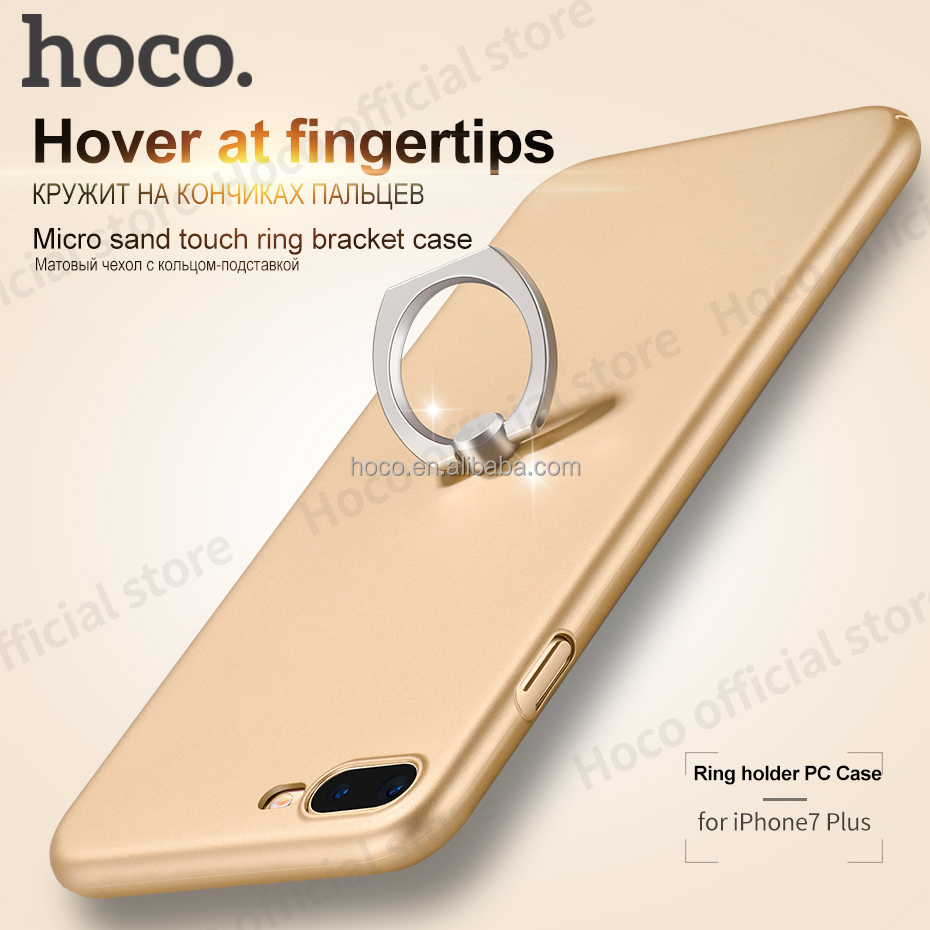 HOCO Finger holder PC cover for I7 Plus with ring adjust Shining Star series Skin sense silky touch mobile phone case protect